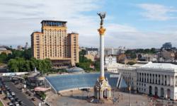 Kiev_Foto